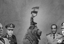 Photo of Egypt's Military and Jan. Revolution – Policies and Transformations