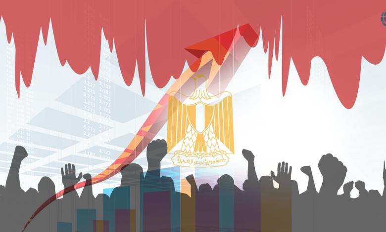 قراءة في مشروع الموازنة المصرية الجديدة