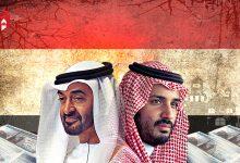 Photo of Limits of Saudi, UAE Support to Egypt after Coronavirus