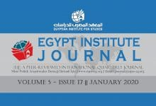Photo of Egypt Institute Journal Issue 17