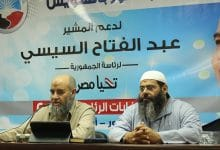 Photo of Salafists in Egypt's Counter-Revolution Equation