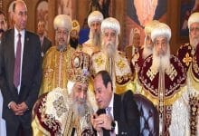 Photo of The Egyptian Church and the Coptic State