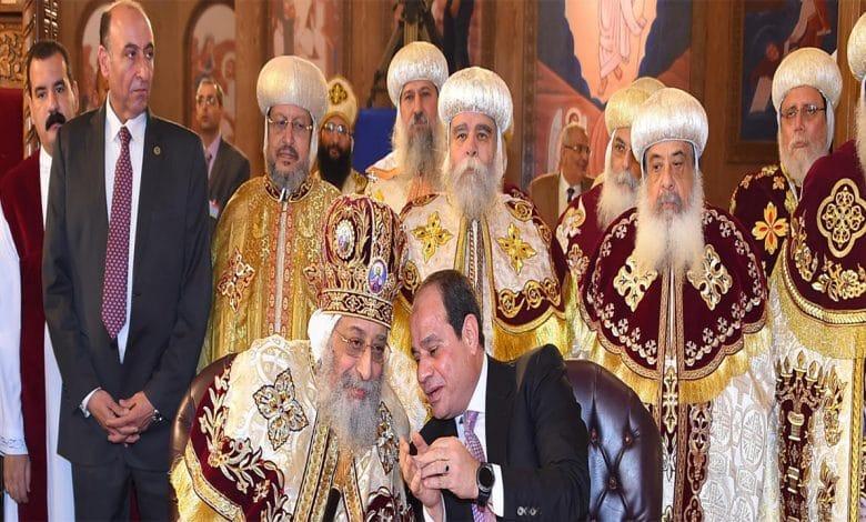 الكنيسة والدولة القبطية