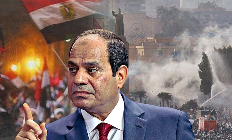 Reality & Future of Egypt 10 Years after Jan. Revolution