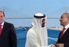 Photo of Egypt-Israel Relations Versus UAE-Israel Relations