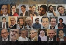 Photo of Problematics of Egyptian opposition and quest for solutions