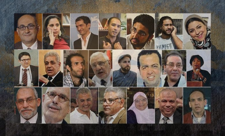Problematics of Egyptian opposition and quest for solutions
