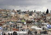 Photo of Sheikh Jarrah NBHD: Conflict's Roots and Transformations
