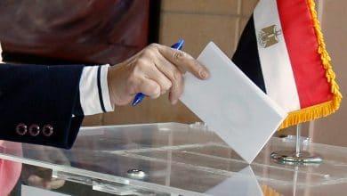 Photo of How Egypt Managed the 2020 Legislative Elections
