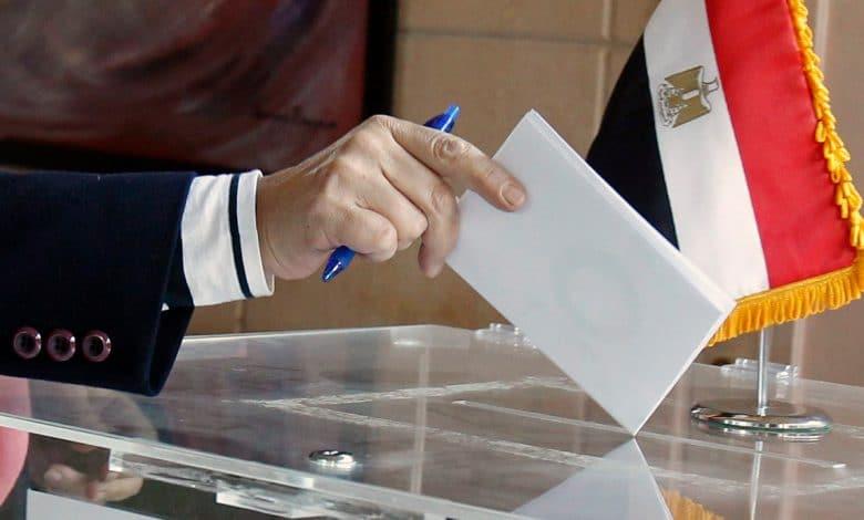 How Egypt Managed the 2020 Legislative Elections